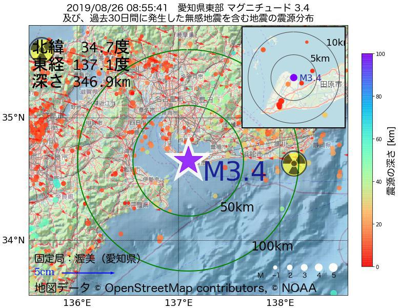 地震震源マップ:2019年08月26日 08時55分 愛知県東部でM3.4の地震