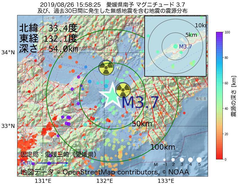 地震震源マップ:2019年08月26日 15時58分 愛媛県南予でM3.7の地震