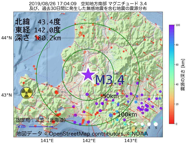 地震震源マップ:2019年08月26日 17時04分 空知地方南部でM3.4の地震