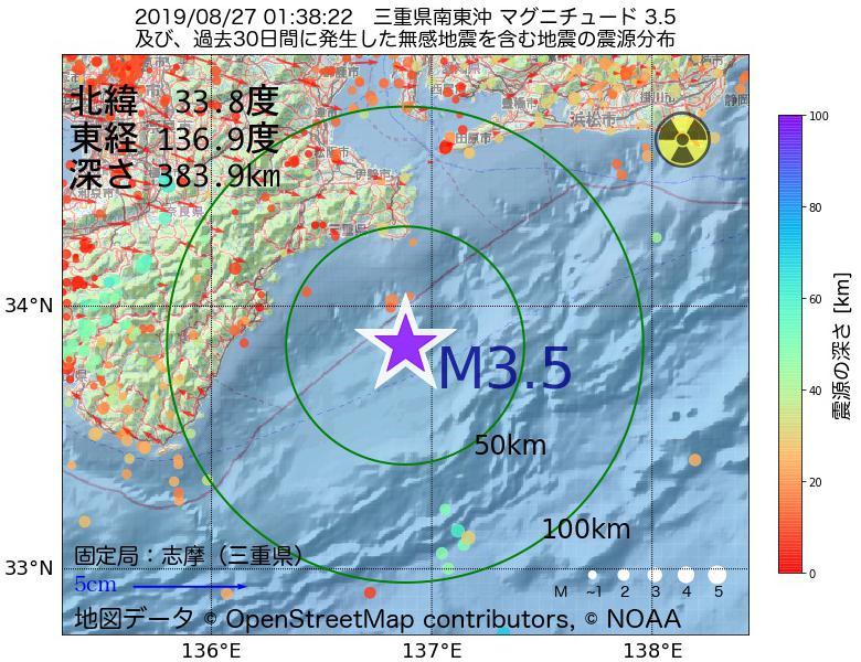 地震震源マップ:2019年08月27日 01時38分 三重県南東沖でM3.5の地震