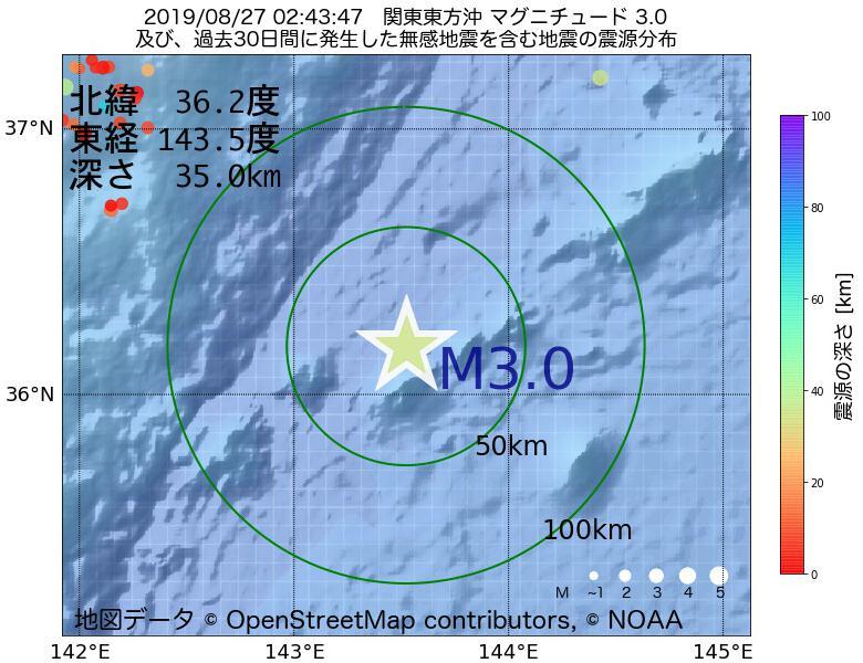 地震震源マップ:2019年08月27日 02時43分 関東東方沖でM3.0の地震