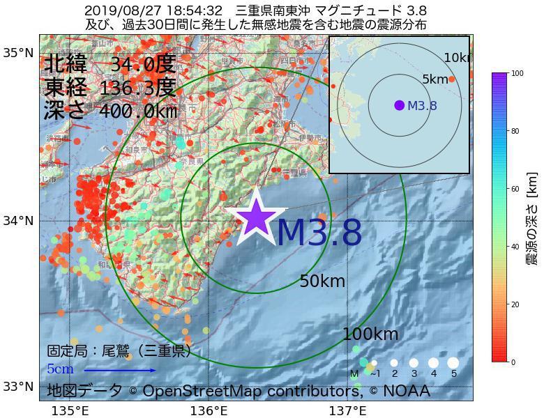地震震源マップ:2019年08月27日 18時54分 三重県南東沖でM3.8の地震