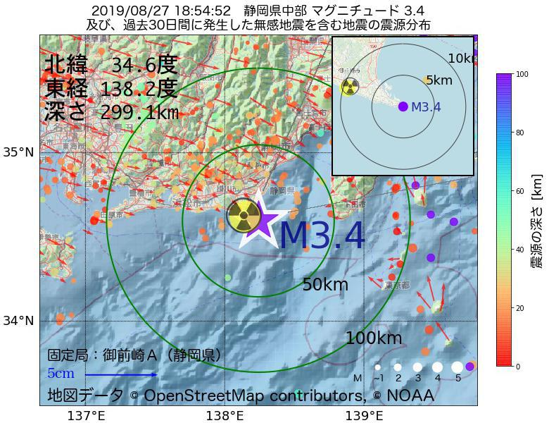 地震震源マップ:2019年08月27日 18時54分 静岡県中部でM3.4の地震