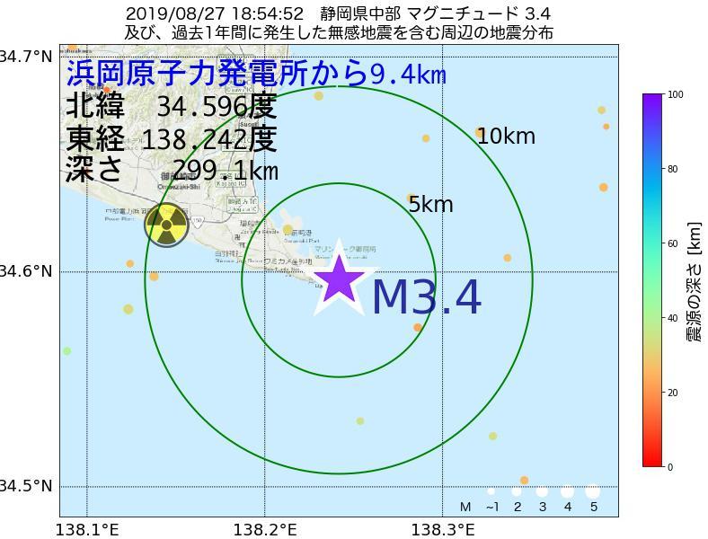 地震震源マップ:浜岡原子力発電所から9.4km地点でM3.4の地震が発生しました