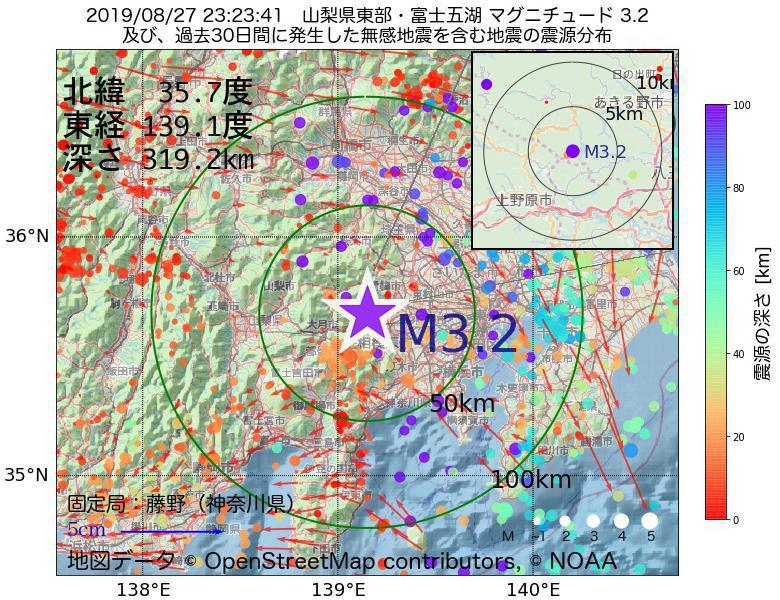 地震震源マップ:2019年08月27日 23時23分 山梨県東部・富士五湖でM3.2の地震