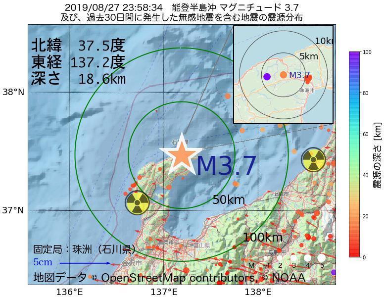 地震震源マップ:2019年08月27日 23時58分 能登半島沖でM3.7の地震