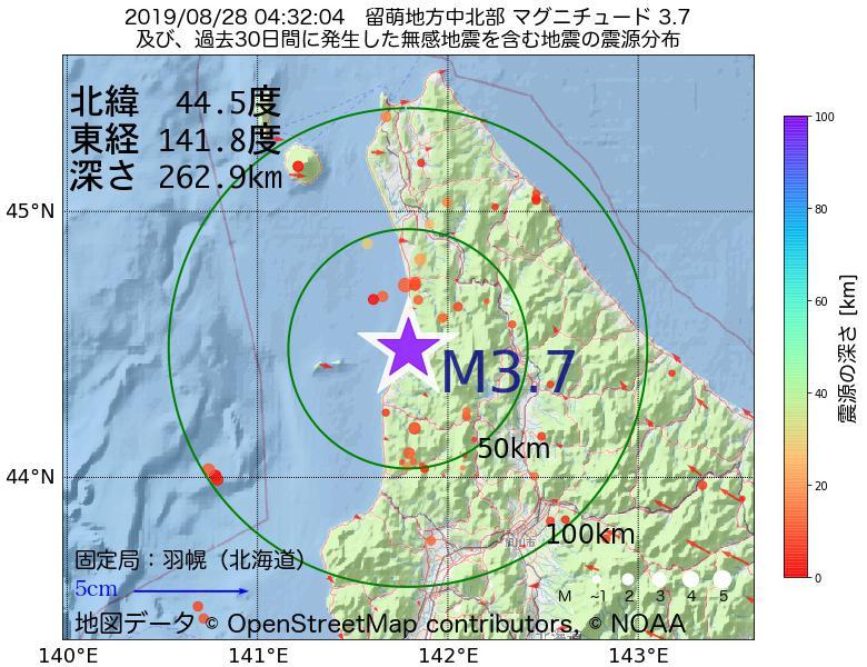 地震震源マップ:2019年08月28日 04時32分 留萌地方中北部でM3.7の地震