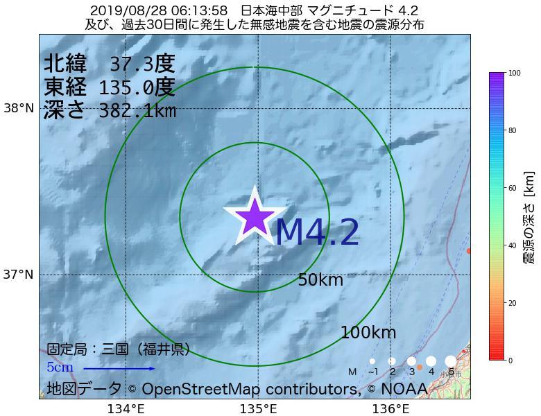 地震震源マップ:2019年08月28日 06時13分 日本海中部でM4.2の地震