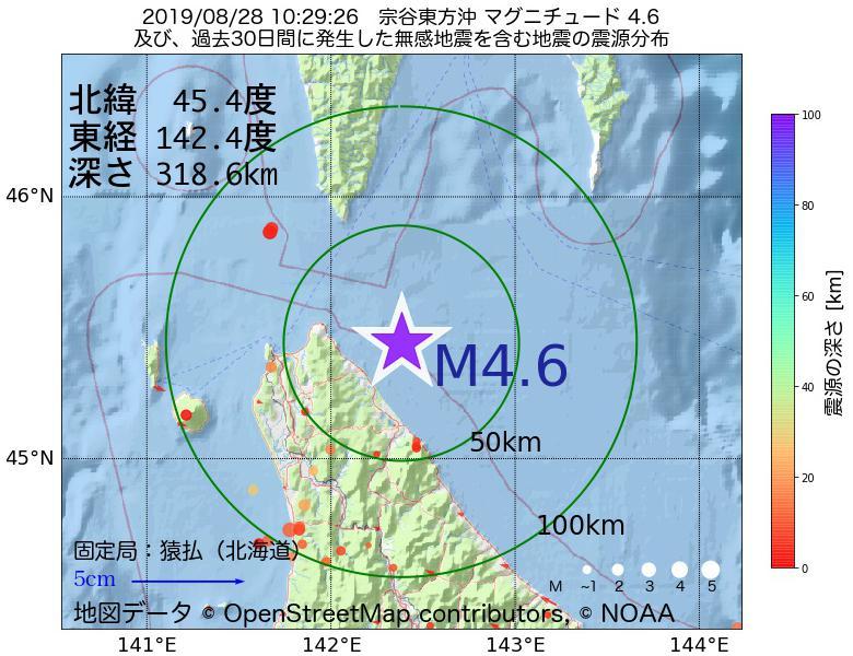 地震震源マップ:2019年08月28日 10時29分 宗谷東方沖でM4.6の地震