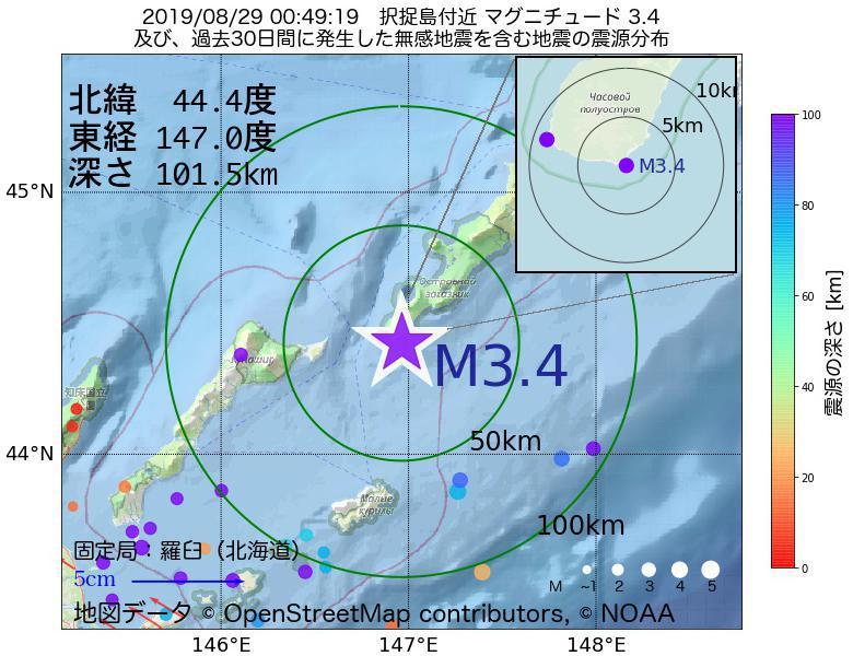 地震震源マップ:2019年08月29日 00時49分 択捉島付近でM3.4の地震