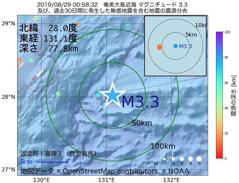 地震震源マップ:2019年08月29日 00時58分 奄美大島近海でM3.3の地震