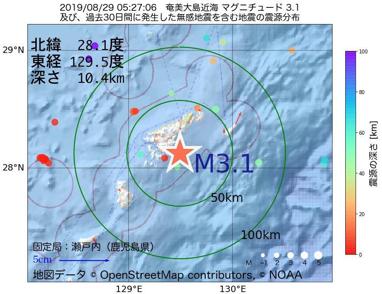 地震震源マップ:2019年08月29日 05時27分 奄美大島近海でM3.1の地震