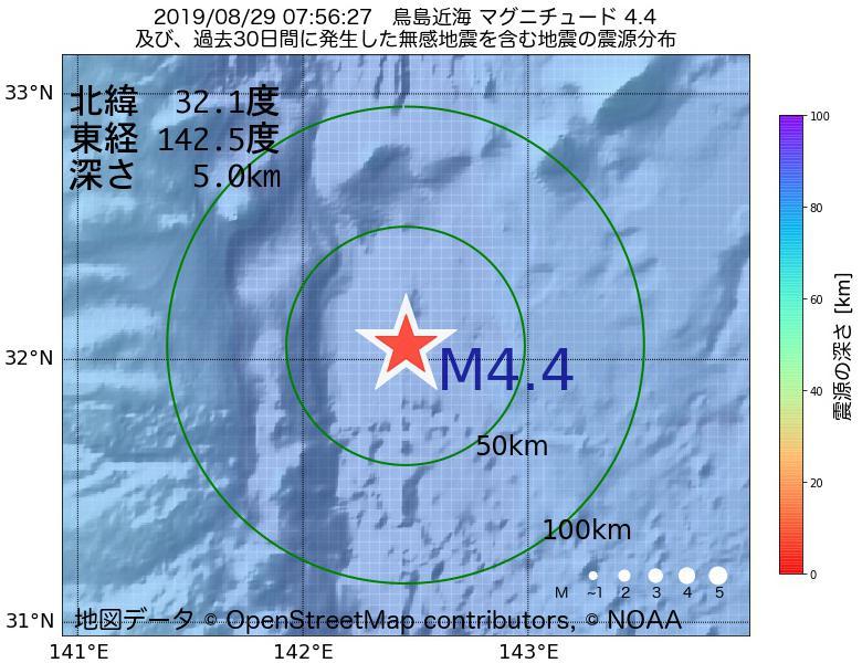 地震震源マップ:2019年08月29日 07時56分 鳥島近海でM4.4の地震
