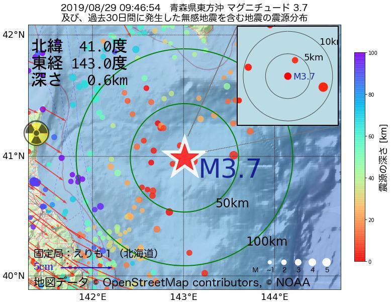 地震震源マップ:2019年08月29日 09時46分 青森県東方沖でM3.7の地震