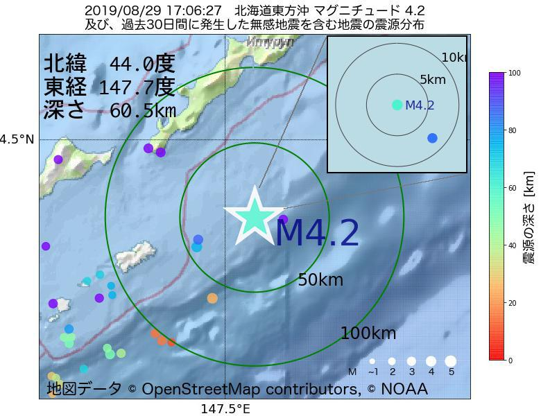 地震震源マップ:2019年08月29日 17時06分 北海道東方沖でM4.2の地震