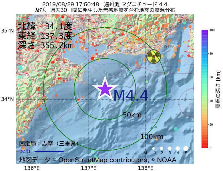地震震源マップ:2019年08月29日 17時50分 遠州灘でM4.4の地震