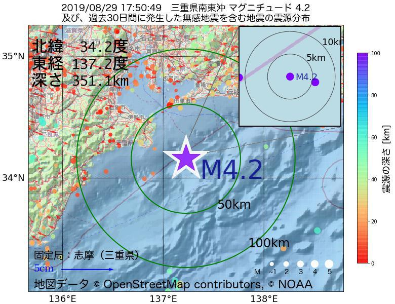 地震震源マップ:2019年08月29日 17時50分 三重県南東沖でM4.2の地震