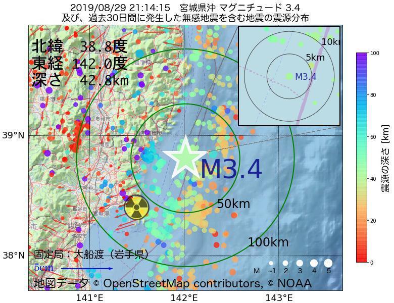地震震源マップ:2019年08月29日 21時14分 宮城県沖でM3.4の地震