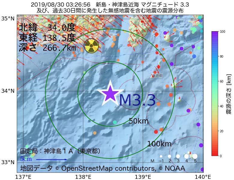 地震震源マップ:2019年08月30日 03時26分 新島・神津島近海でM3.3の地震