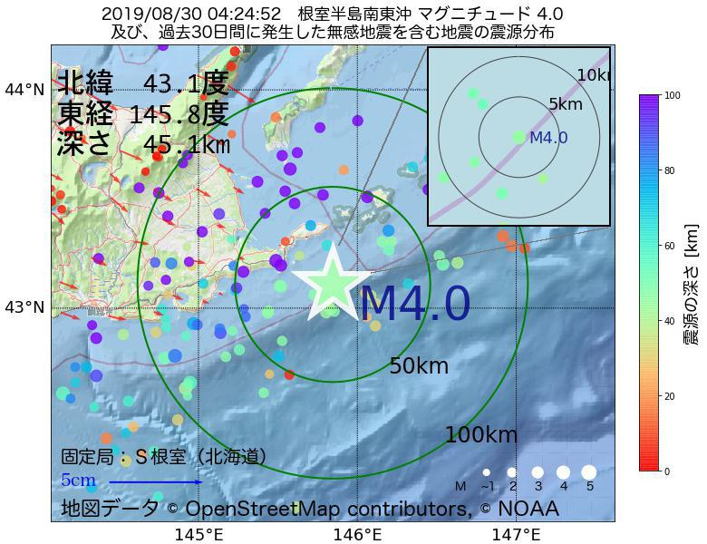 地震震源マップ:2019年08月30日 04時24分 根室半島南東沖でM4.0の地震