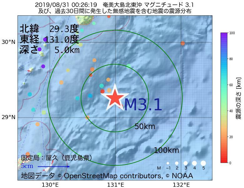 地震震源マップ:2019年08月31日 00時26分 奄美大島北東沖でM3.1の地震