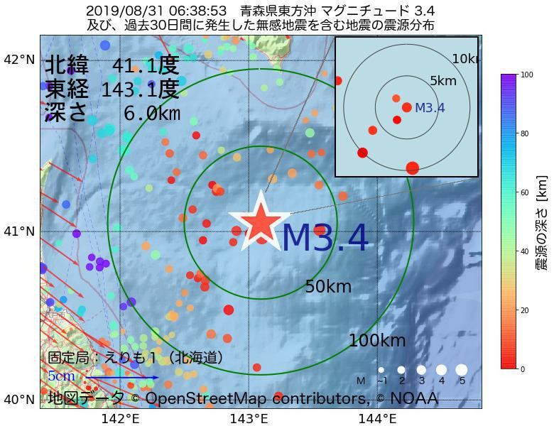 地震震源マップ:2019年08月31日 06時38分 青森県東方沖でM3.4の地震