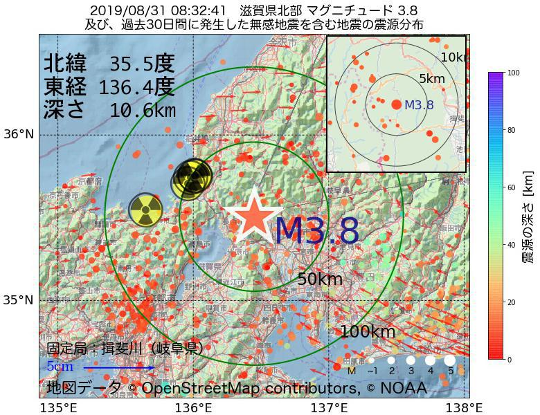 地震震源マップ:2019年08月31日 08時32分 滋賀県北部でM3.8の地震
