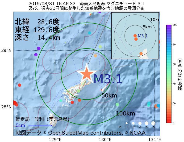 地震震源マップ:2019年08月31日 16時46分 奄美大島近海でM3.1の地震