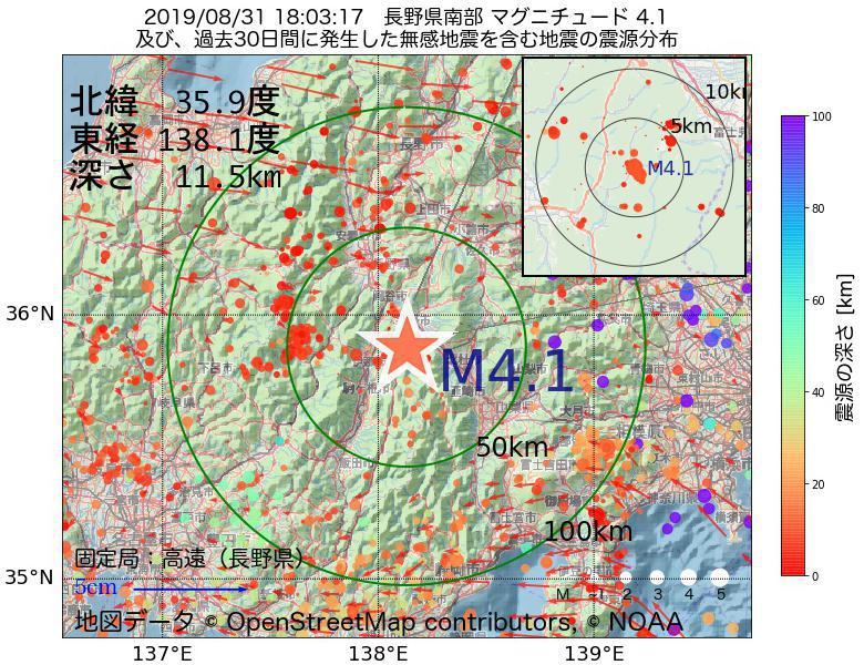 地震震源マップ:2019年08月31日 18時03分 長野県南部でM4.1の地震