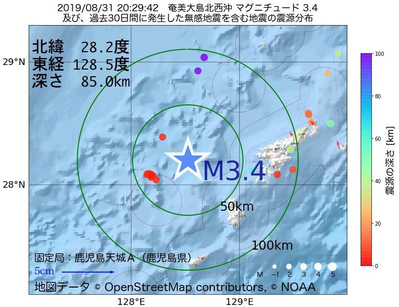地震震源マップ:2019年08月31日 20時29分 奄美大島北西沖でM3.4の地震