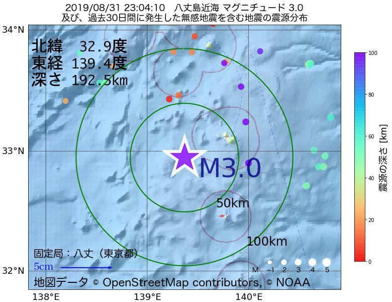 地震震源マップ:2019年08月31日 23時04分 八丈島近海でM3.0の地震