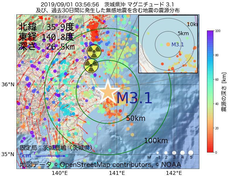 地震震源マップ:2019年09月01日 03時56分 茨城県沖でM3.1の地震