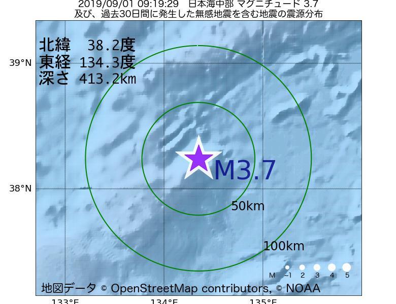 地震震源マップ:2019年09月01日 09時19分 日本海中部でM3.7の地震