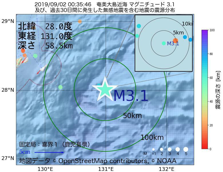 地震震源マップ:2019年09月02日 00時35分 奄美大島近海でM3.1の地震