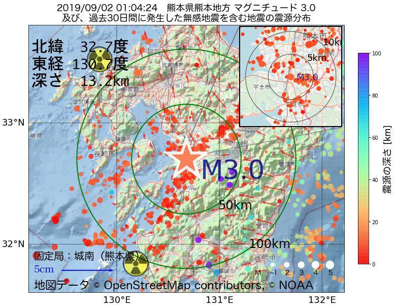 地震震源マップ:2019年09月02日 01時04分 熊本県熊本地方でM3.0の地震