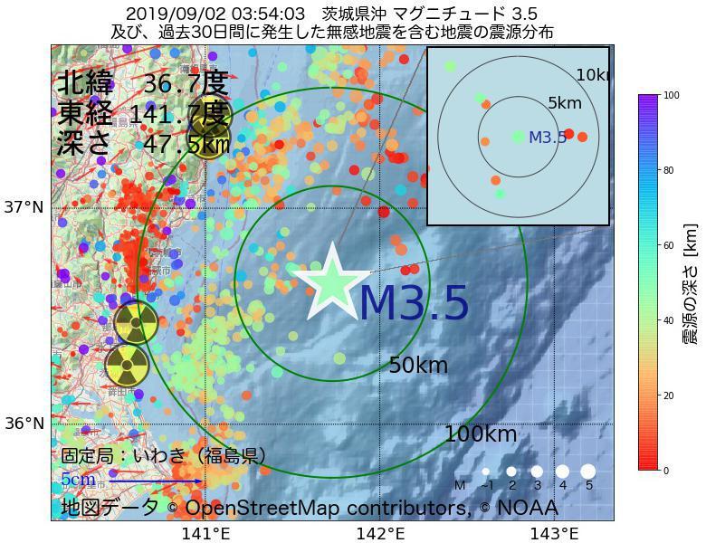 地震震源マップ:2019年09月02日 03時54分 茨城県沖でM3.5の地震