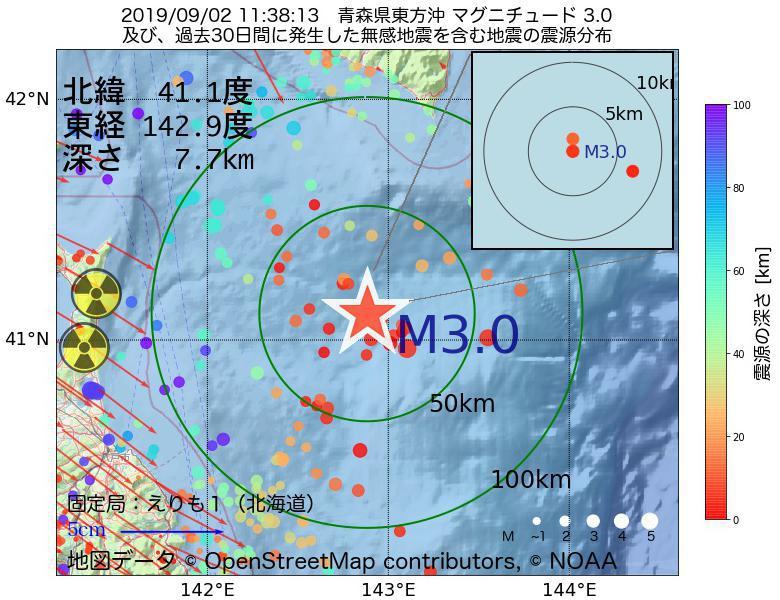 地震震源マップ:2019年09月02日 11時38分 青森県東方沖でM3.0の地震