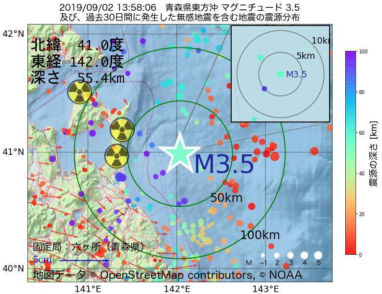 地震震源マップ:2019年09月02日 13時58分 青森県東方沖でM3.5の地震
