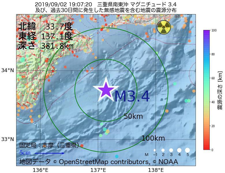 地震震源マップ:2019年09月02日 19時07分 三重県南東沖でM3.4の地震