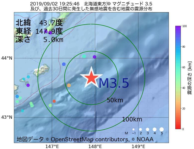 地震震源マップ:2019年09月02日 19時25分 北海道東方沖でM3.5の地震