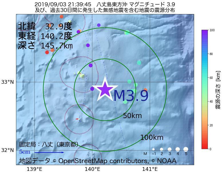地震震源マップ:2019年09月03日 21時39分 八丈島東方沖でM3.9の地震