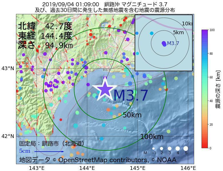 地震震源マップ:2019年09月04日 01時09分 釧路沖でM3.7の地震