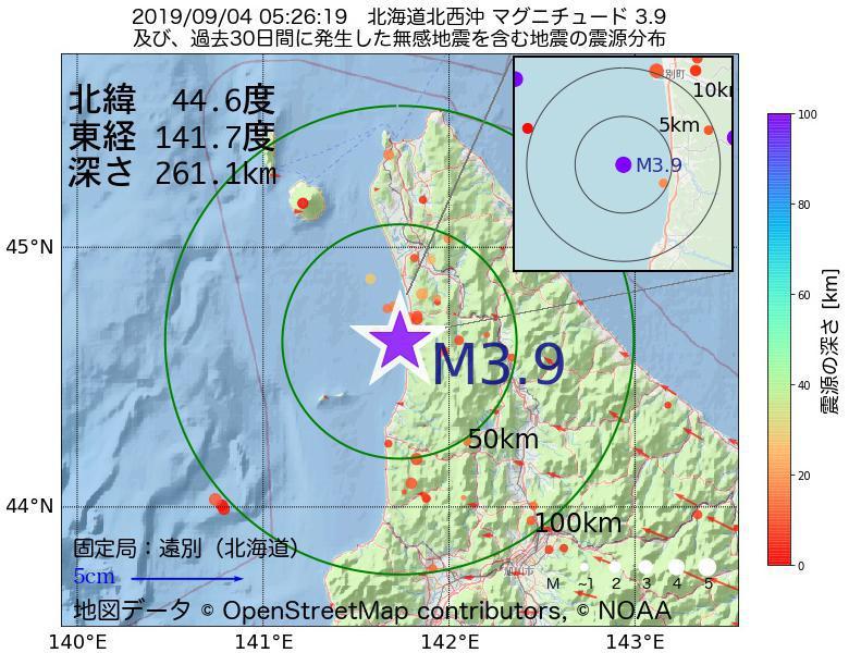 地震震源マップ:2019年09月04日 05時26分 北海道北西沖でM3.9の地震