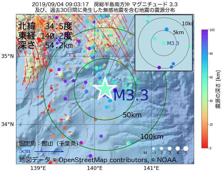地震震源マップ:2019年09月04日 09時03分 房総半島南方沖でM3.3の地震