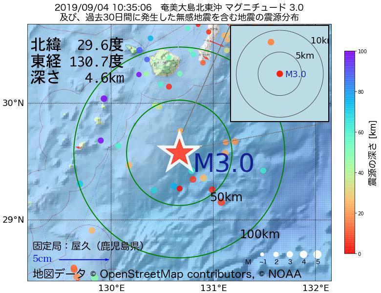 地震震源マップ:2019年09月04日 10時35分 奄美大島北東沖でM3.0の地震