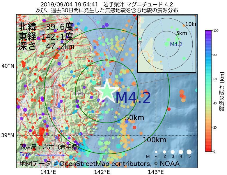 地震震源マップ:2019年09月04日 19時54分 岩手県沖でM4.2の地震