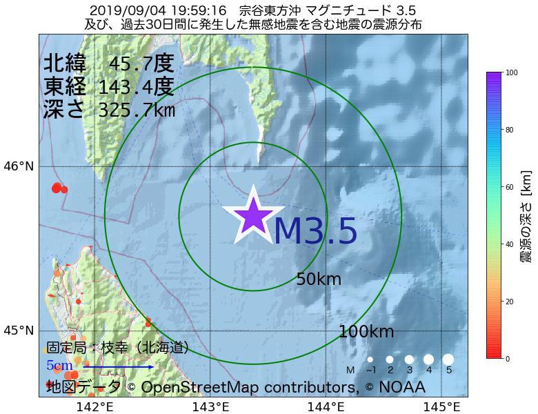地震震源マップ:2019年09月04日 19時59分 宗谷東方沖でM3.5の地震