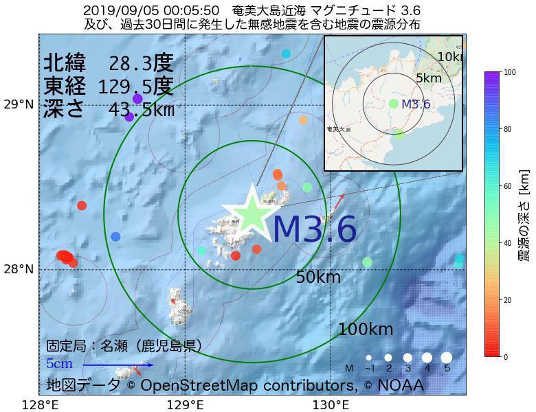 地震震源マップ:2019年09月05日 00時05分 奄美大島近海でM3.6の地震
