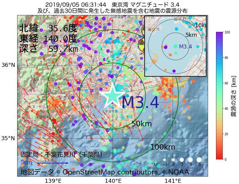 地震震源マップ:2019年09月05日 06時31分 東京湾でM3.4の地震