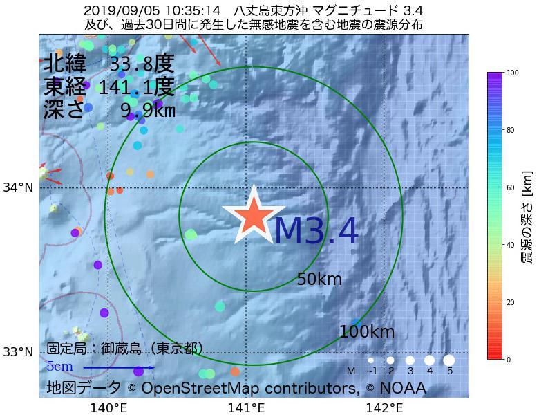 地震震源マップ:2019年09月05日 10時35分 八丈島東方沖でM3.4の地震